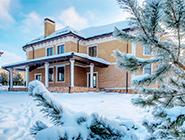 Рождественская акция в «Ренессанс Парке» Новая Рига, 19 км